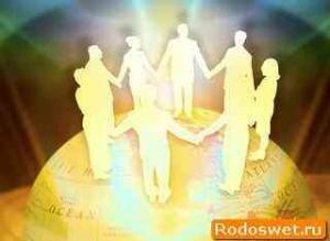 Кинокартина жизни - Мы есть проекции одного божественного духа.